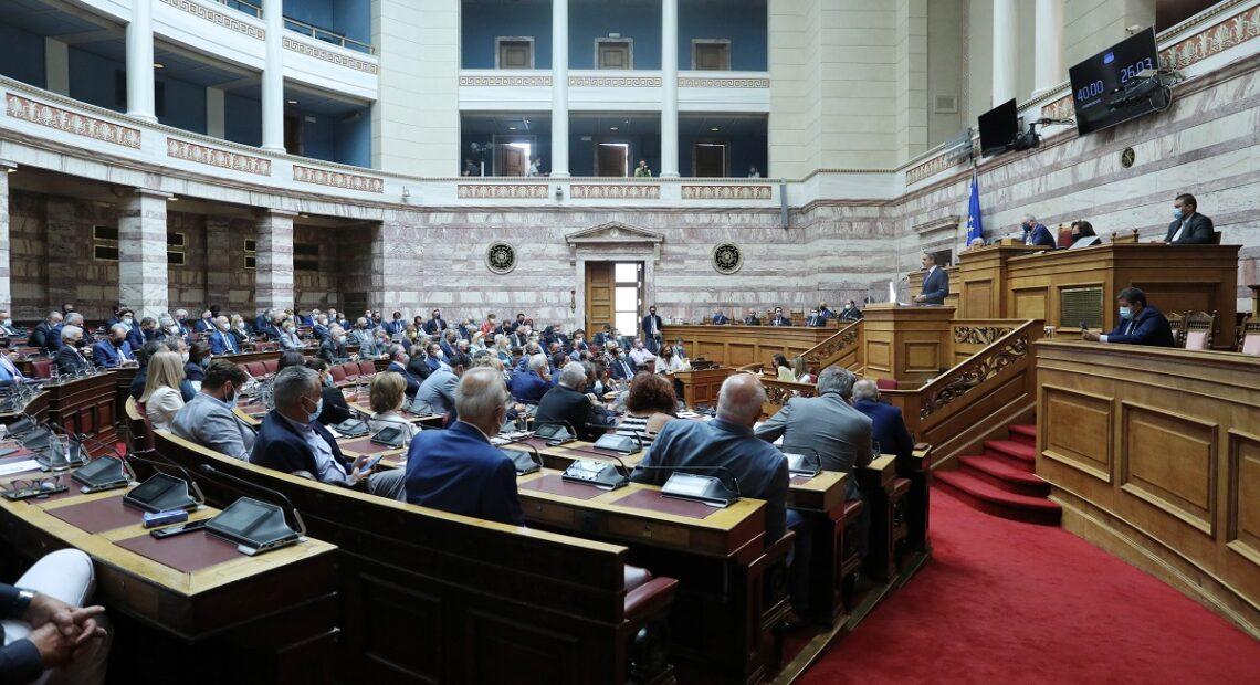 Greek PM Reshuffles His Cabinet, Makes Changes to Key Ministries