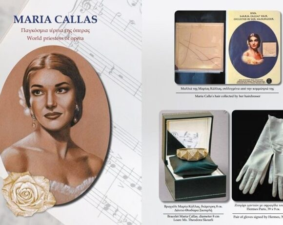 Maria Callas Exhibition at Achillion Museum on Corfu
