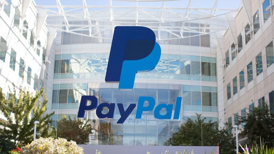 PayPal: Ετοιμάζει πλατφόρμα για χρηματιστηριακές συναλλαγές