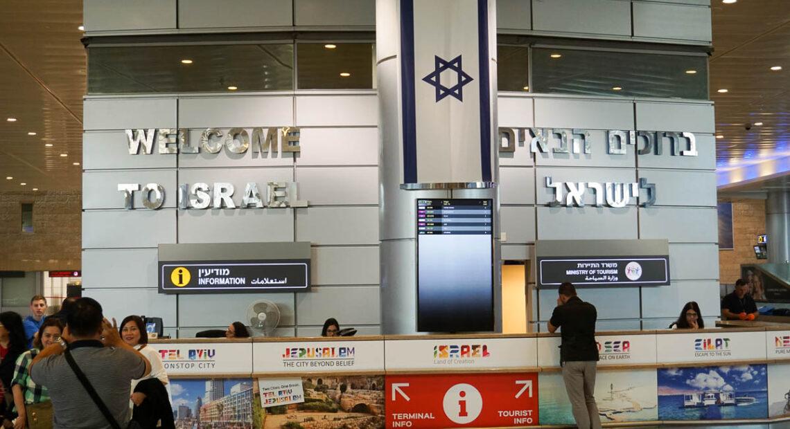 Travelers Entering Israel from Greece Must Quarantine
