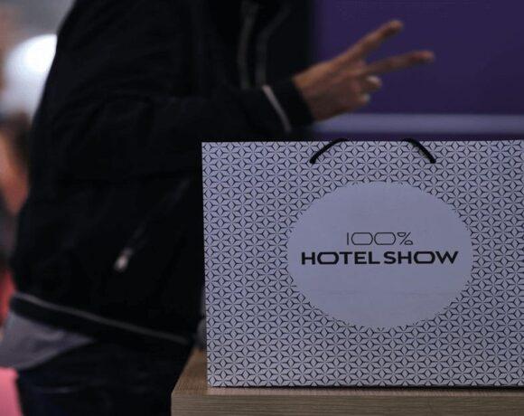 100% Hotel Show: Λύσεις για το design, τις πωλήσεις και το housekeeping των ξενοδοχείων