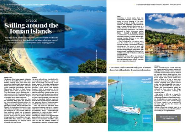 Βρετανία: Η Ελλάδα ιδανικός τουριστικός προορισμός