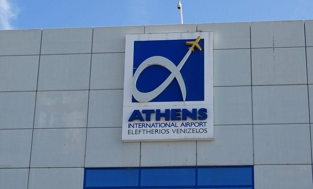 ΔΑΑ: Διοίκηση και εργαζόμενοι αποχαιρετούν τον Γιώργο Αρώνη