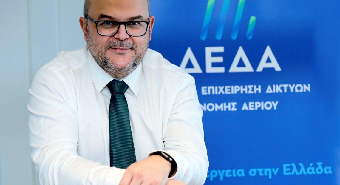 ΔΕΔΑ: 5 διαγωνισμοί για το φυσικό αέριο στη Δυτική Ελλάδα