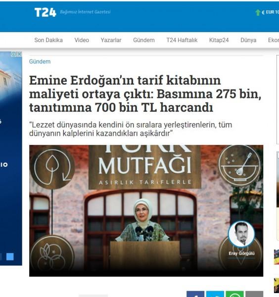 Εμινέ Ερντογάν – Δαπάνησε ένα εκατ