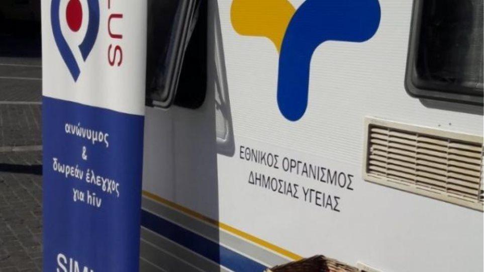 ΕΟΔΥ: Πού θα γίνουν δωρεάν rapid test για τον κορωνοϊό την Κυριακή 26/9