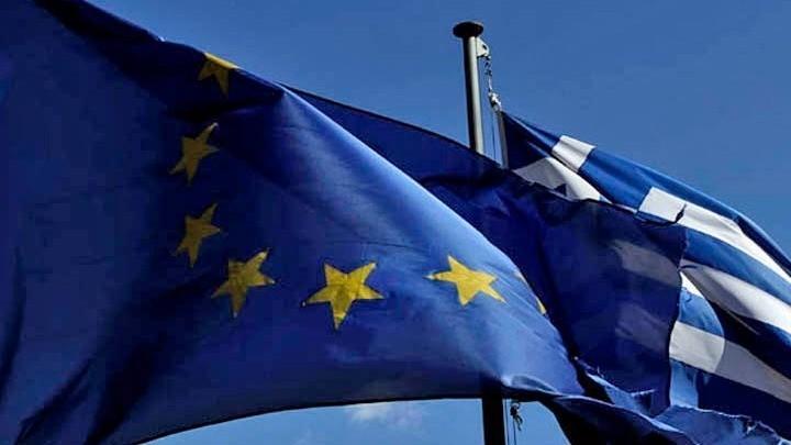 Ευρωβαρόμετρο: Τι πιστεύουν οι Έλληνες για τα κονδύλια από το Ταμείο Ανάκαμψης