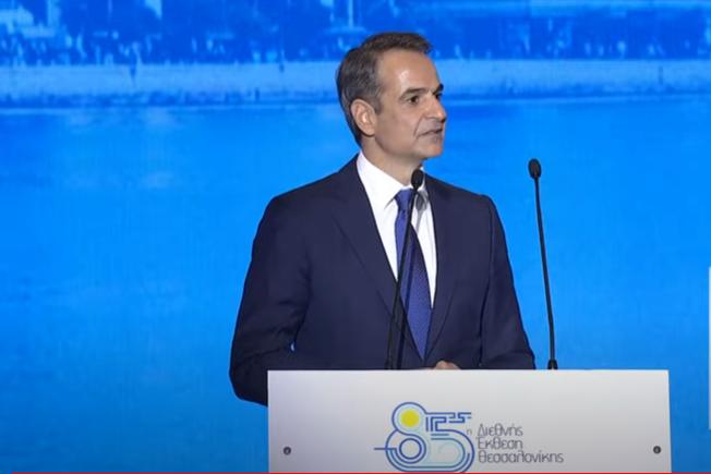 Κυριάκος Μητσοτάκης στη ΔΕΘ: Δείτε live την ομιλία του πρωθυπουργού