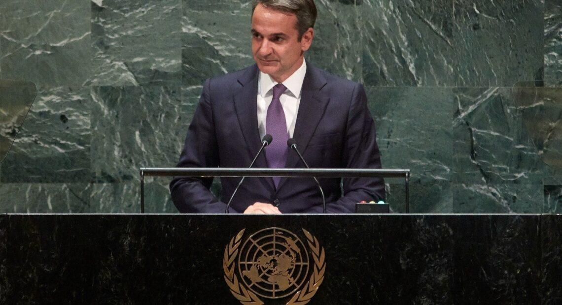 Μητσοτάκης στον ΟΗΕ για Τουρκία: «Ζούμε με το casus belli πάνω από το κεφάλι μας» (vid)