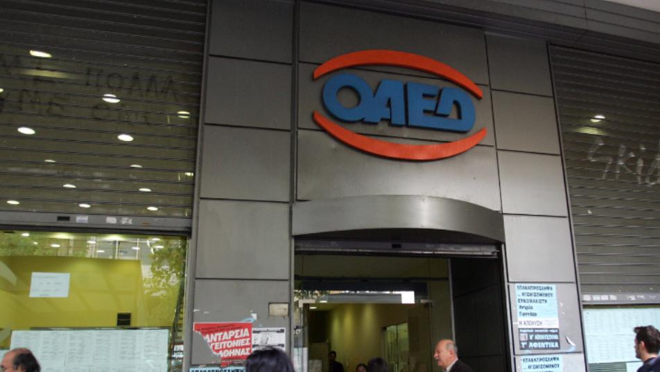 ΟΑΕΔ: Επίδομα έως 720 ευρώ τον χρόνο – Ποιοι το δικαιούνται