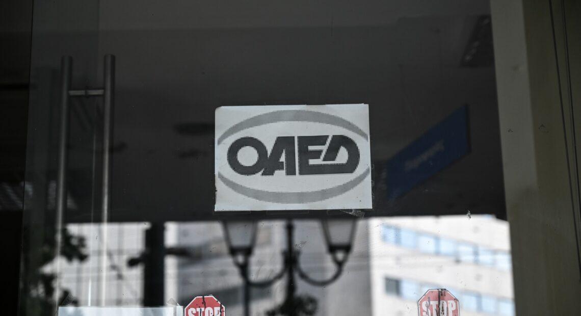 ΟΑΕΔ: Παράταση για τις αιτήσεις στις Επαγγελματικές Σχολές Μαθητείας