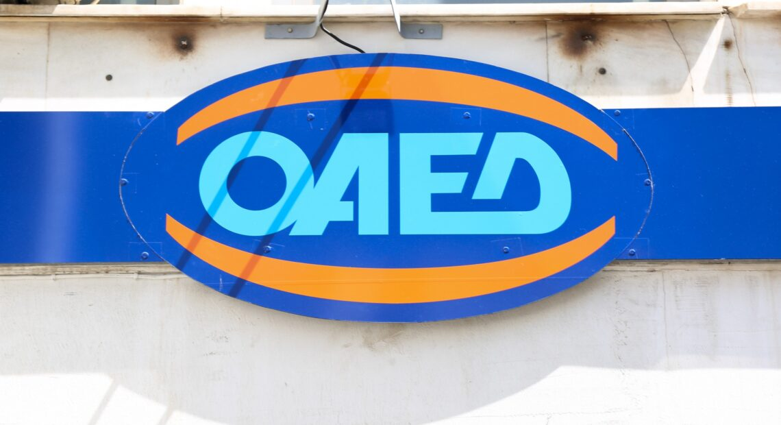 ΟΑΕΔ: Προσλήψεις με επιδότηση μισθού έως 550 ευρώ – Ξεκίνησαν οι αιτήσεις