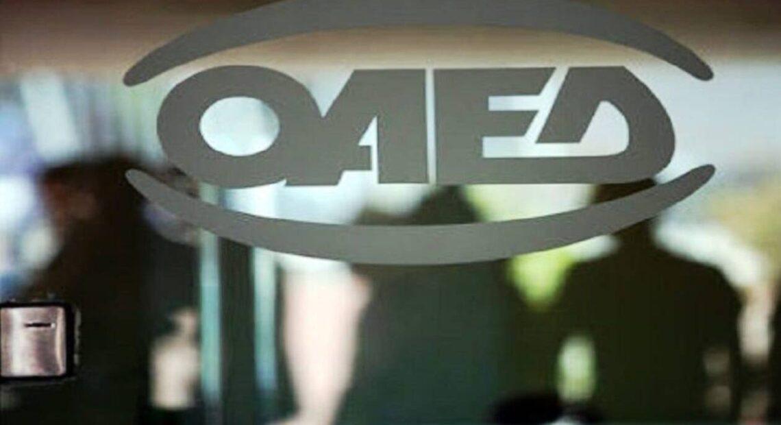 ΟΑΕΔ: Πότε σταματούν οι αιτήσεις για επιδότηση σε 4