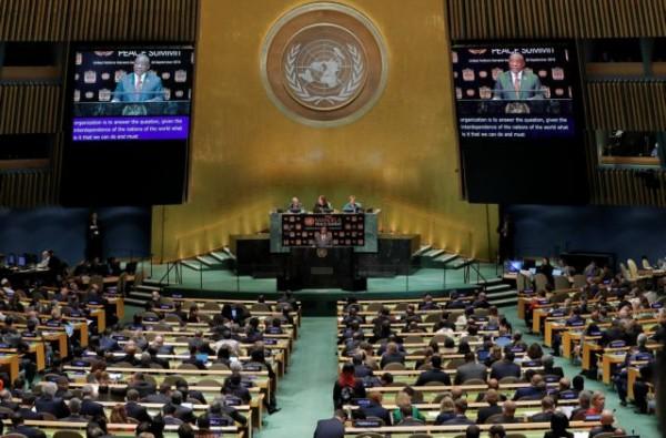 ΟΗΕ – Οι Ταλιμπάν ζήτησαν να μιλήσουν στη Γενική Συνέλευση και όρισαν νέο πρεσβευτή του Αφγανιστάν