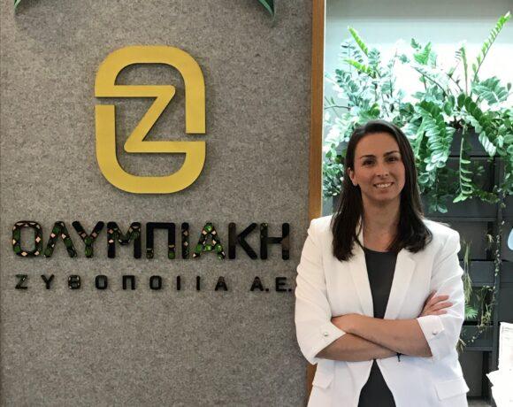 Ολυμπιακή Ζυθοποιία: Νέα HR Director η Αλίκη Γκοβόσδη