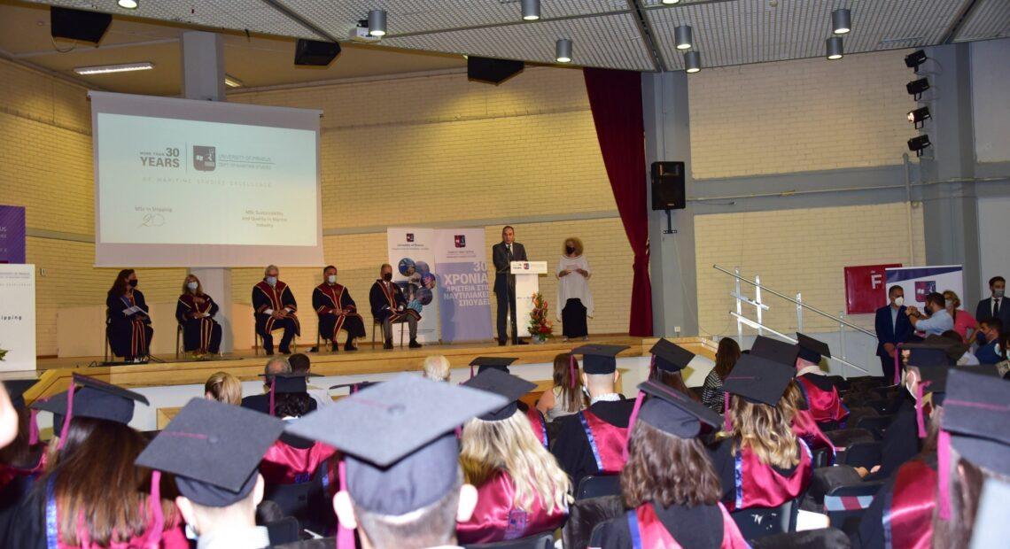 Πανεπιστήμιο Πειραιά: Τελετή Ορκωμοσίας Αποφοίτων Μεταπτυχιακού Ναυτιλίας