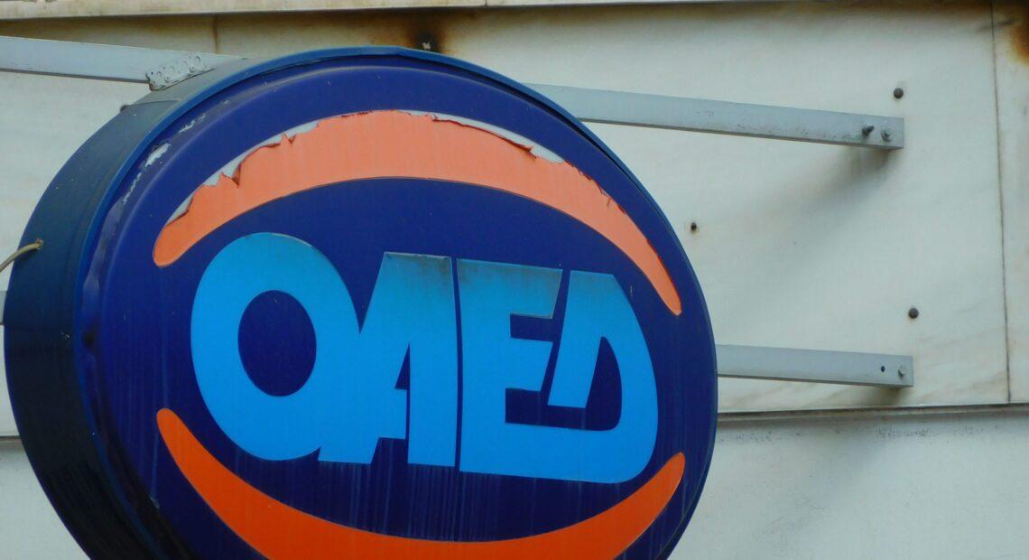 Πρώτη «Ημέρα Καριέρας ΟΑΕΔ»: Έρχεται στη Θεσσαλονίκη στις 15 Σεπτεμβρίου