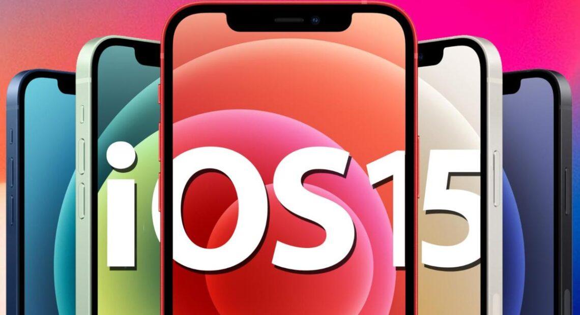 Πότε θα γίνει διαθέσιμο το αναβαθμισμένο iOS 15;