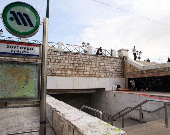 ΣΤΑΣΥ για Ράλι Ακρόπολις: Κλειστός αύριο ο σταθμός «Σύνταγμα» – Τροποποιήσεις και στα δρομολόγια του τραμ