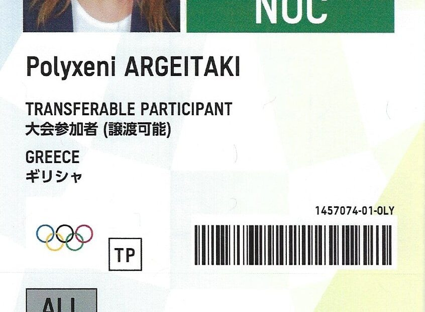 Τα έξοδα της Αργειτάκη για το Τόκιο και τα επισκεπτήρια στον ΣΕΓΑΣ