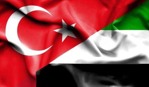Τι σημαίνει η επαναπροσέγγιση της Τουρκίας και των Ηνωμένων Αραβικών Εμιράτων