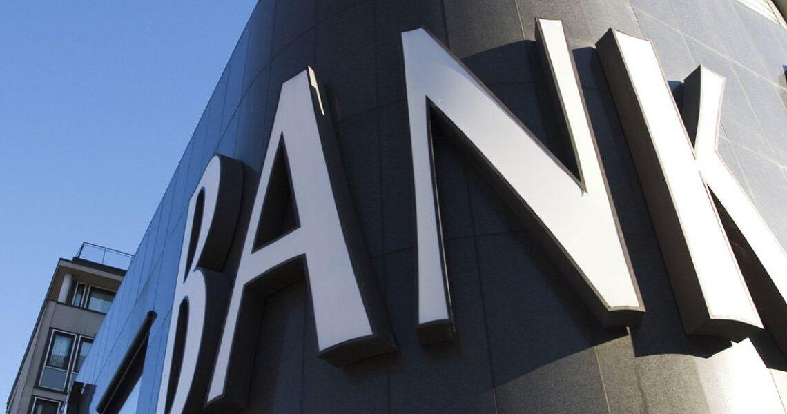 Τράπεζες: Κλείνει το Frontier – Ποια deals ολοκληρώνονται μέχρι τέλος του έτους