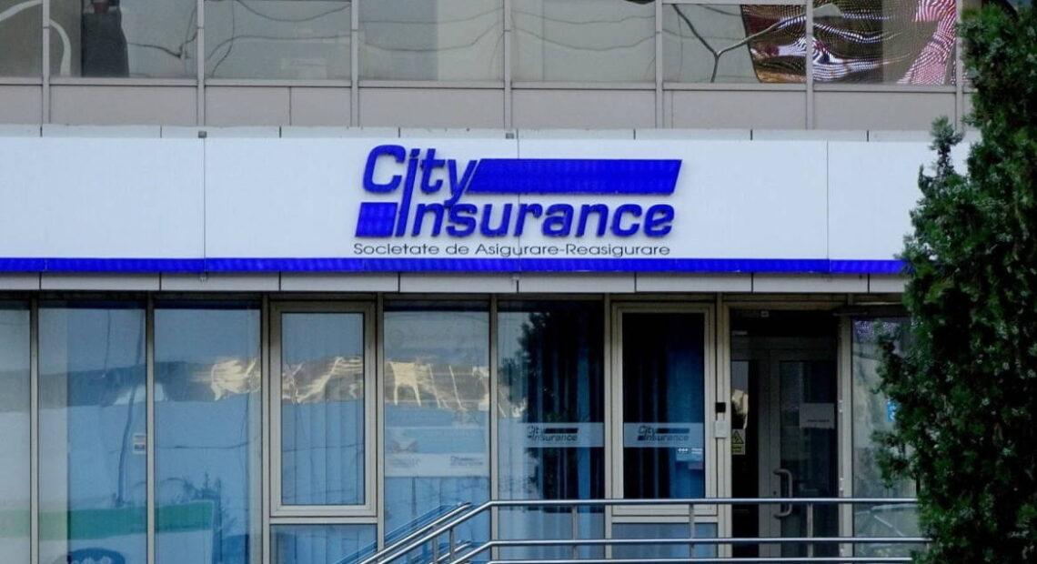 ΤτΕ: Τι αναφέρει για το «λουκέτο» της City Insurance