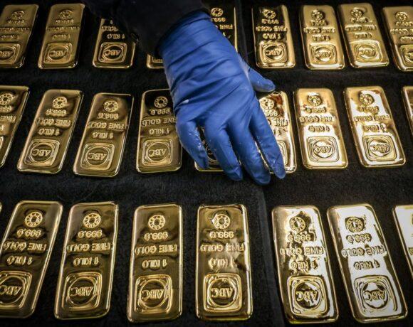 Χρυσός: Απώλειες 2,1% για το πολύτιμο μέταλλο