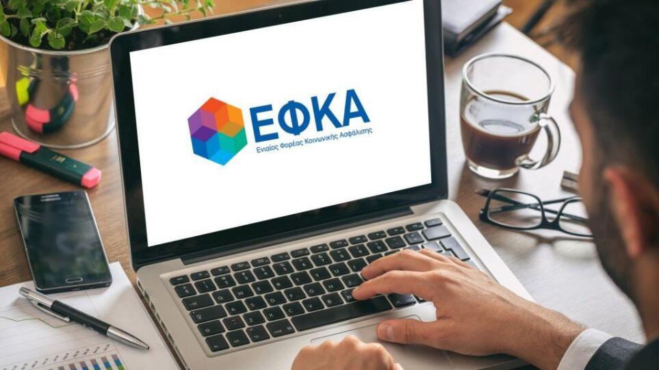 e-ΕΦΚΑ – ΟΑΕΔ: Ποιοι δικαιούχοι πληρώνονται 13-17 Σεπτεμβρίου