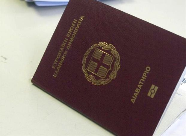 EU Citizens Can Enter UK Only with Passports, Not ID Cards, from October 1