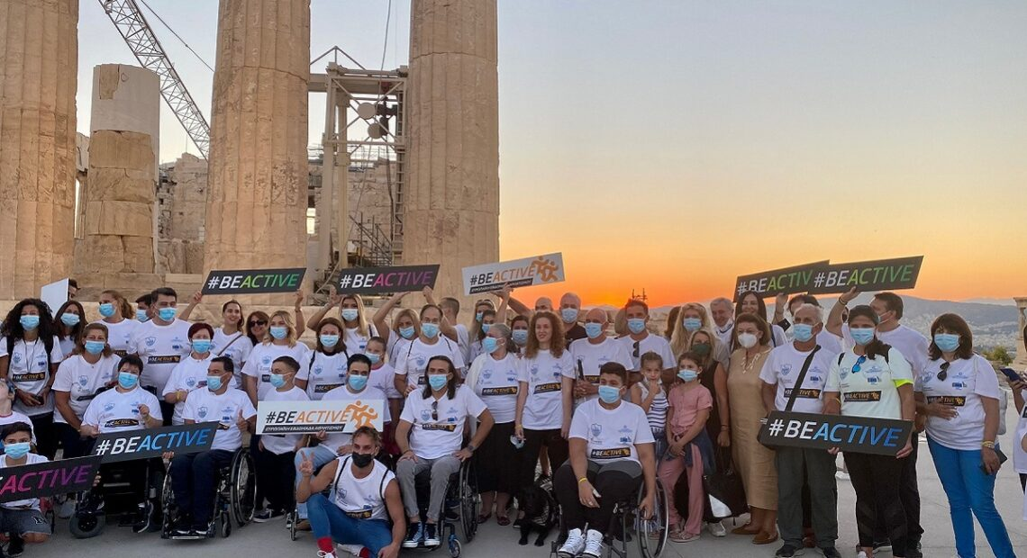 Greece Sends #BEACTIVE Message from the Acropolis