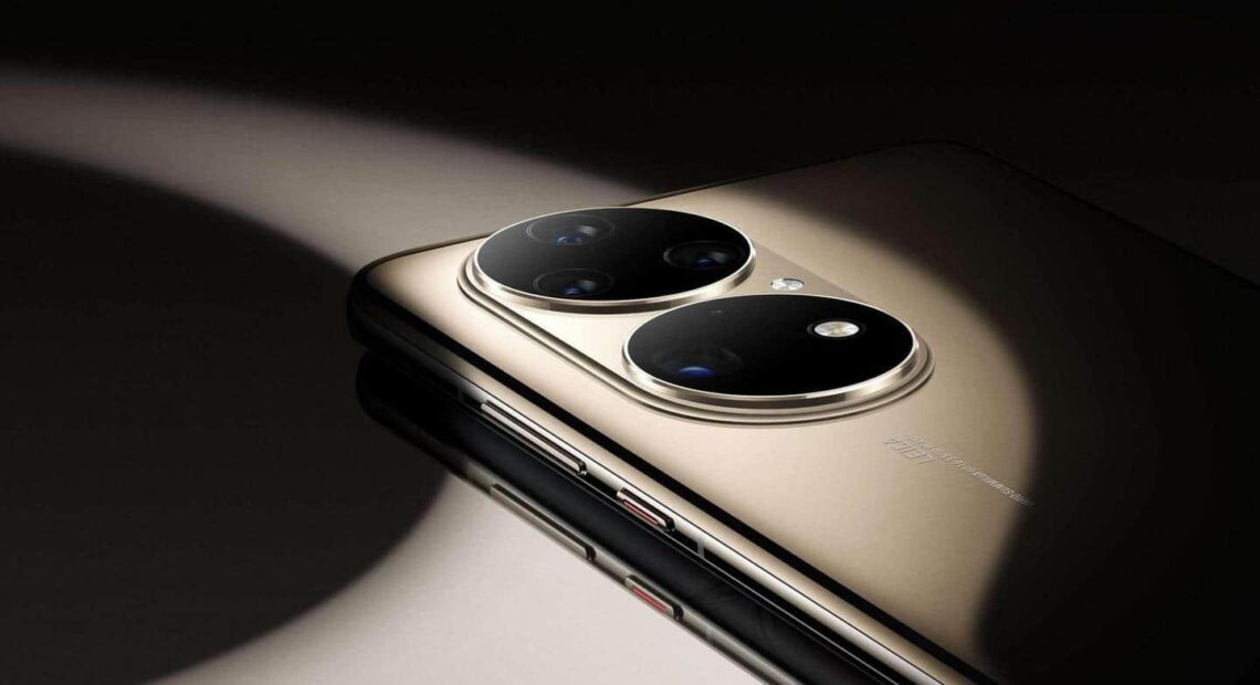 Huawei: Στέλνει προσκλήσεις για την 21η Οκτωβρίου