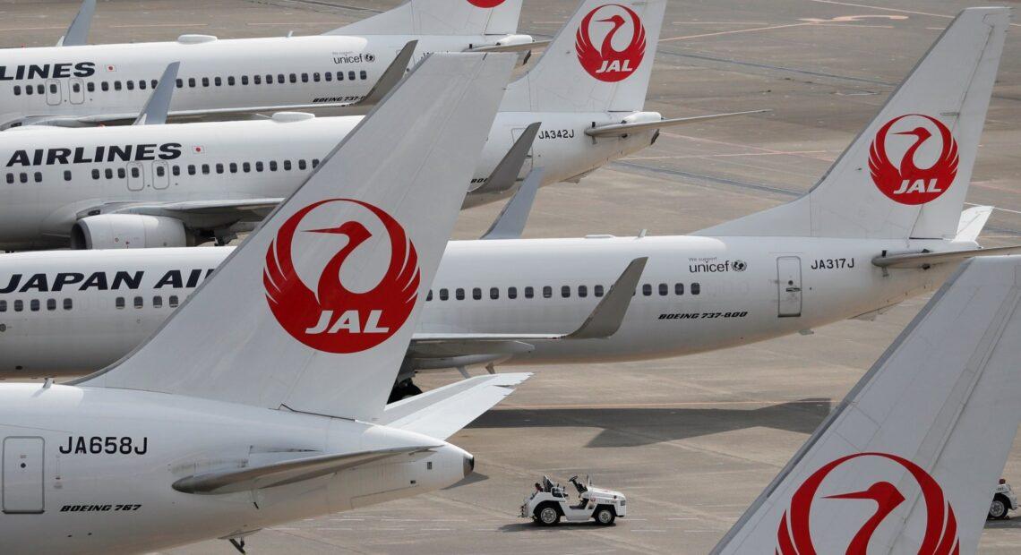 Japan Airlines: Αναζητά 2,72 δισ δολ μέχρι το τέλος του μήνα