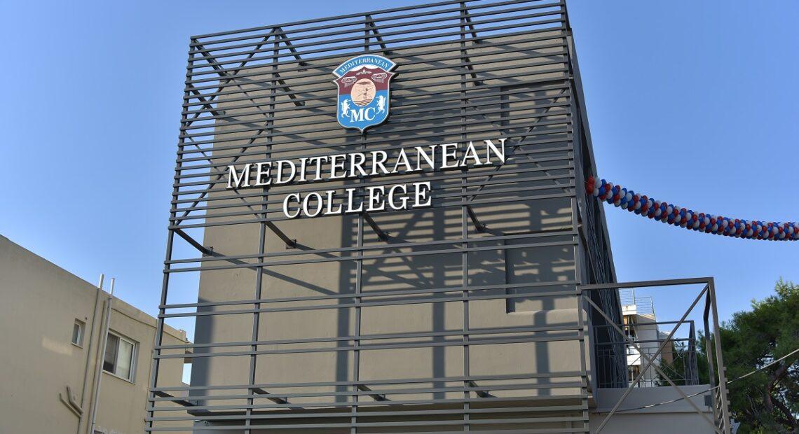 Mediterranean College: Εγκαινιάστηκε το Glyfada Campus