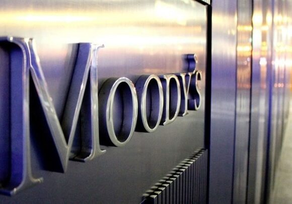 Moody's: Αναβάθμισε την πορτογαλική οικονομία κατά μία βαθμίδα