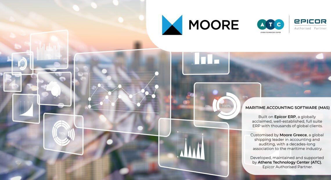 Moore Greece και Athens Technology Center: Παρουσιάζουν το Maritime Accounting Software