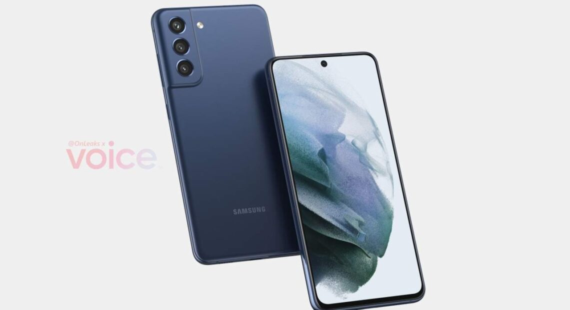 Samsung Galaxy S21 FE: Ακύρωση της παρουσίασής του