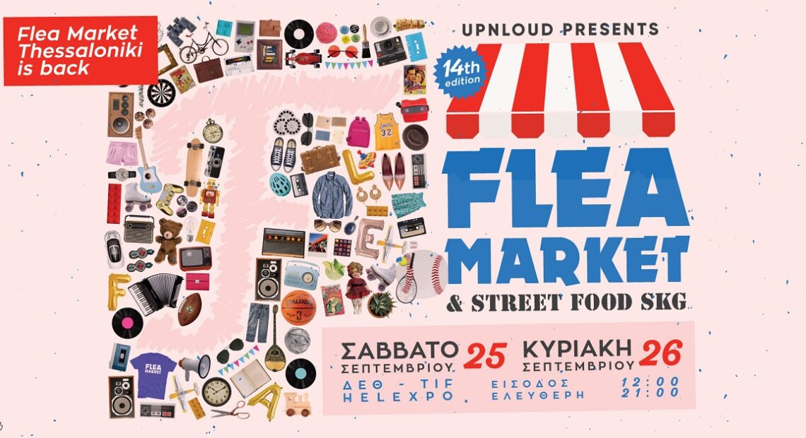 Thessaloniki's Flea Market, Street Food Event Comes Back to Town