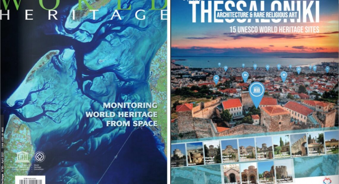 Thessaloniki's World Heritage Sites Highlighted in Official UNESCO Publication