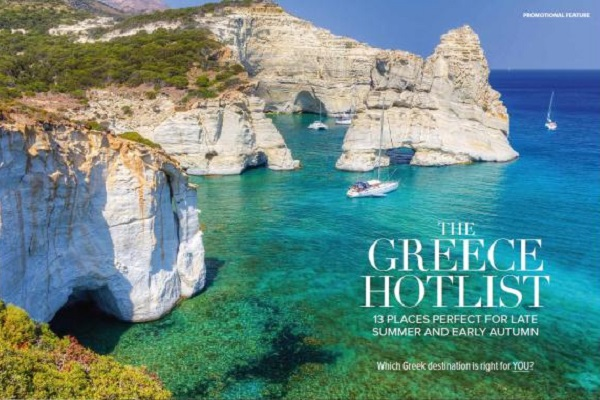 UK's Biggest Media Put the Spotlight on Greece this Year
