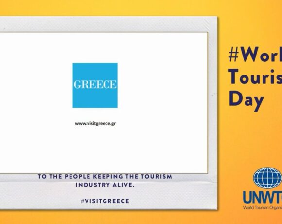 WTD 2021: Greece Says 'Thank You' to Those Supporting the Tourism Industry – Video