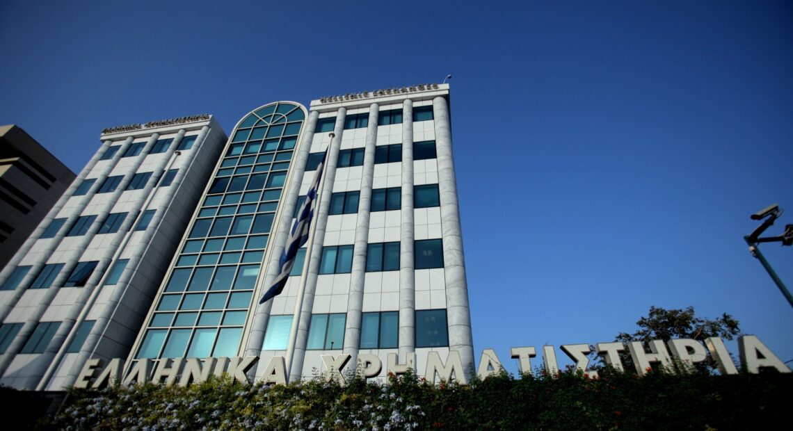 XΑ: Συνεδρίαση με το βλέμμα στην ΕΚΤ