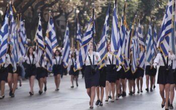 28η Οκτωβρίου: Πώς θα διεξαχθεί η παρέλαση – Τι ισχύει για τις μάσκες