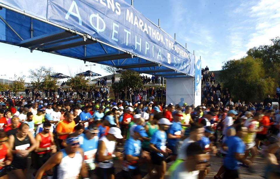 'Athens Marathon