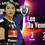 Α1 γυναικών: Η Ντα Γεόνγκ Λι ΚΥΑΝΑ MVP της 3ης αγωνιστικής