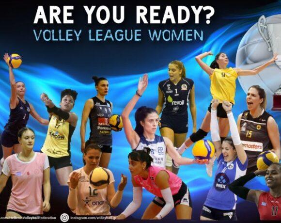 Α1 γυναικών: Σερβίς στο πιο ανταγωνιστικό πρωτάθλημα