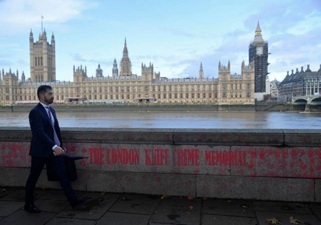 Βρετανία – Σημαντικός ο κίνδυνος τρομοκρατικής απειλής για τους βουλευτές