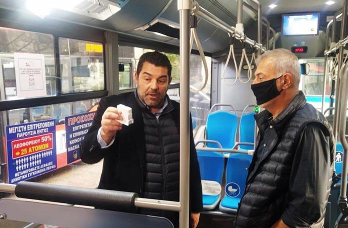 Δήμος Πειραιά: Νέες συσκευές απολύμανσης στα λεωφορεία της Δημοτικής Συγκοινωνίας