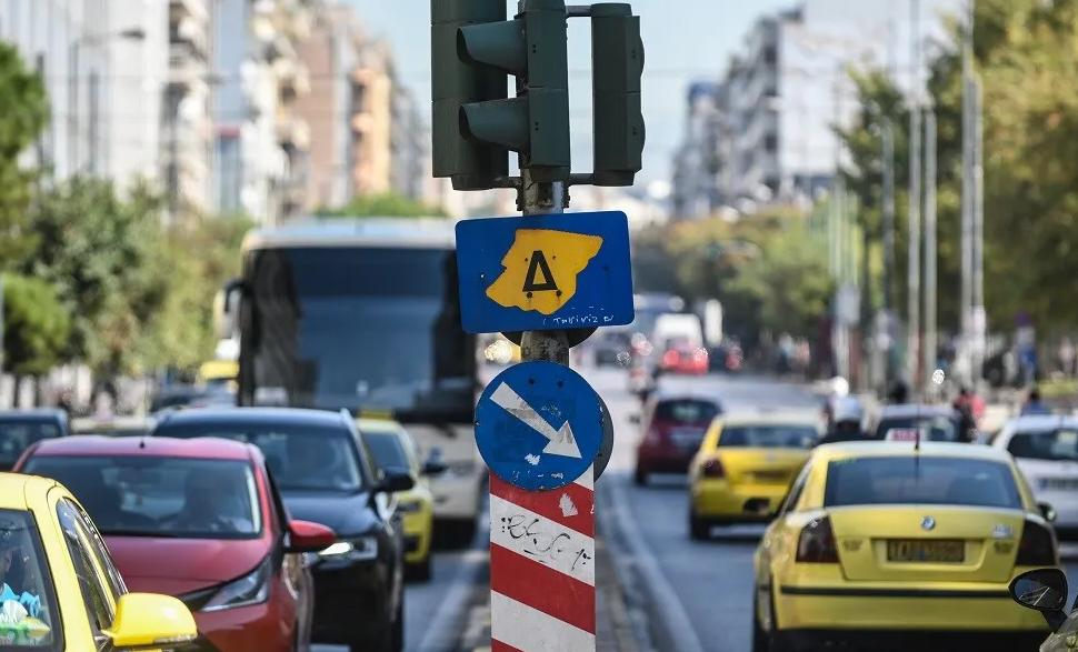 Δακτύλιος: Έρχονται αλλαγές – Τι θα γίνει με τα αυτοκίνητα τεχνολογίας Euro 5 και Euro 6