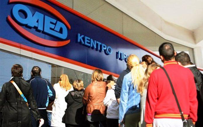 ΕΛΣΤΑΤ: Σε χαμηλό 10ετίας η ανεργία τον Αύγουστο – Μειώθηκε κατά 13,9%